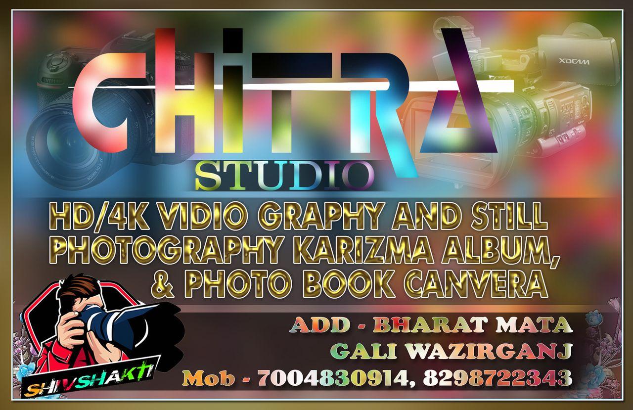 Chitra Studio Wazirganj   Phtostudio Cover Image